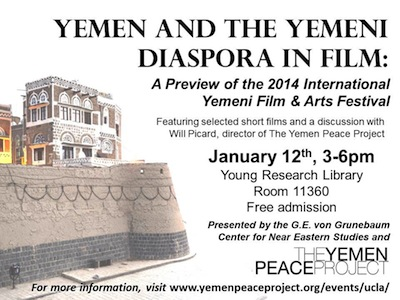 Image for Yemen and the Yemeni Diaspora in Film